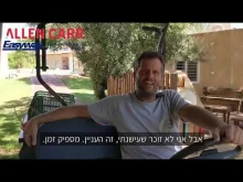 Embedded thumbnail for עידן נלסון, דצמבר 2020