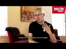 Embedded thumbnail for אורי גוטליב מספר על ההצלחה שלו