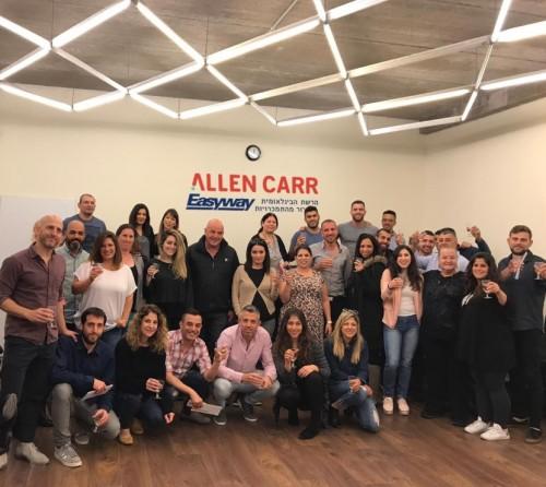 צוות אלן קאר בישראל