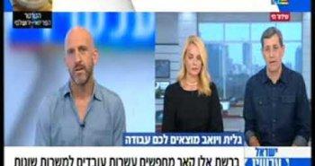 """Embedded thumbnail for ראיון מנכ""""ל אלן קאר אצל יואב לימור וגלית גוטמן"""