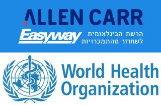 אלן קאר וארגון הבריאות העולמי