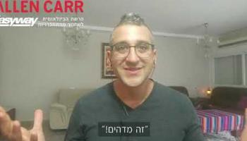 Embedded thumbnail for משה פלא, דצמבר 2020
